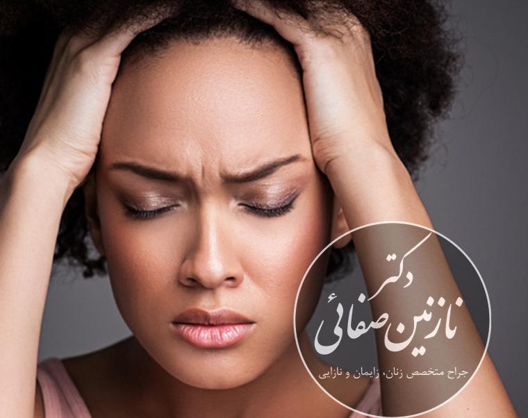 زخم دهانه رحم دکتر نازنین صفایی