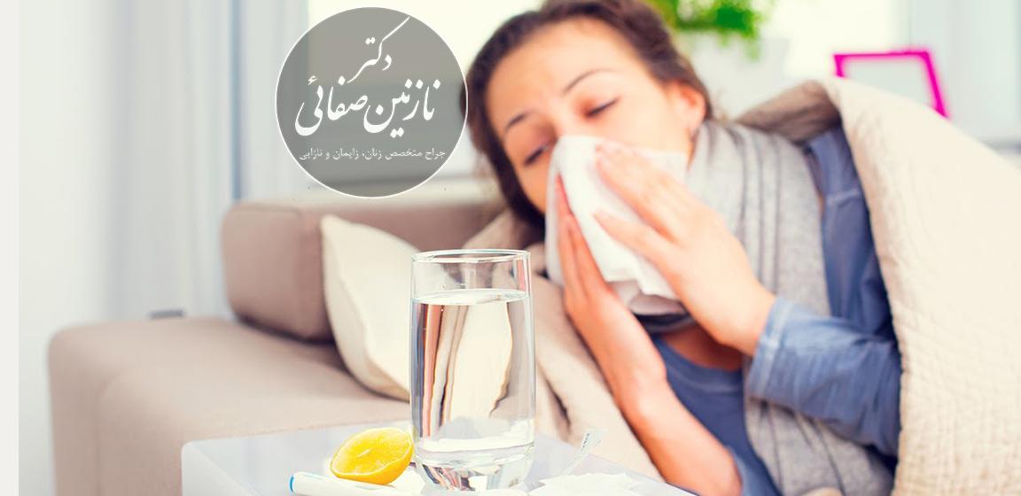 علائم تبخال تناسلی و دهان دکتر صفایی