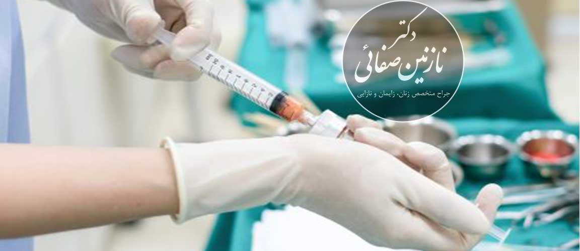 روش تزریق چربی به واژن