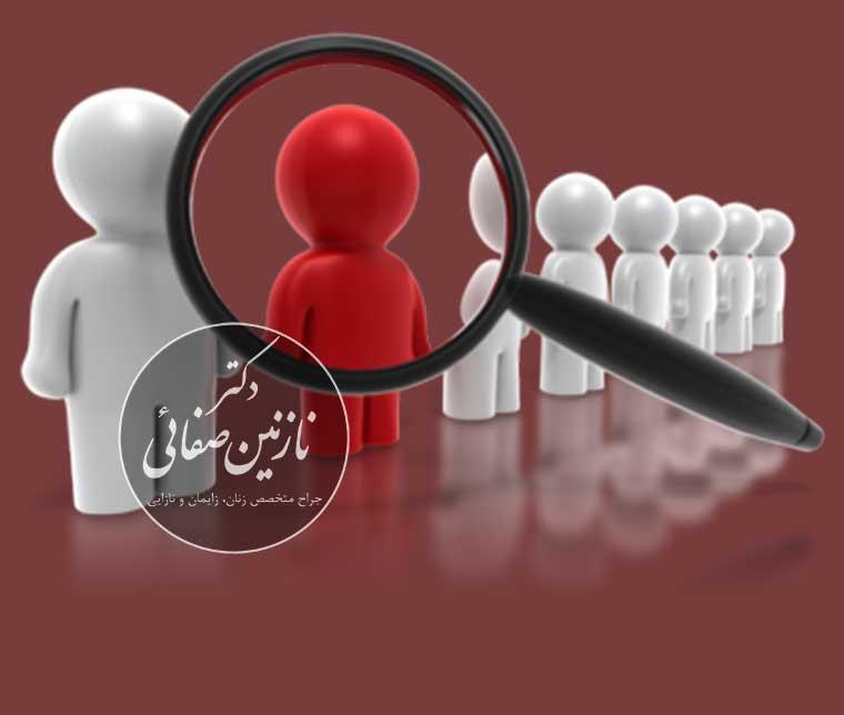 انواع مختلف زگیل تناسلی بهترین متخصص زنان تهران