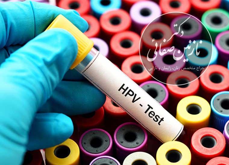 hpv-virus-transfer-Dr.-Safaei